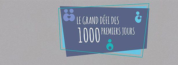 LE GRAND FORUM DES TOUTS PETITS